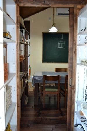 黒板 商談スペース 工務店 ナチュラル